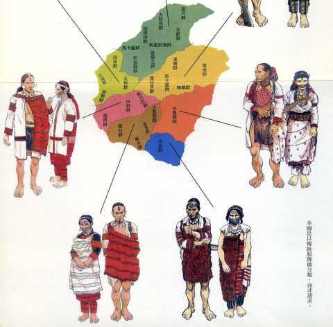 03泰雅族和賽德克族服飾分類圖(局部).jpg