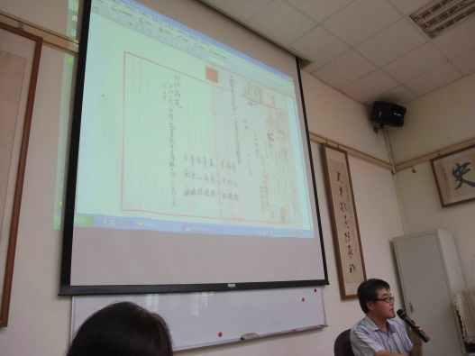 圖二 王學新先生介紹臺灣總督府檔案。(李禮君拍攝)