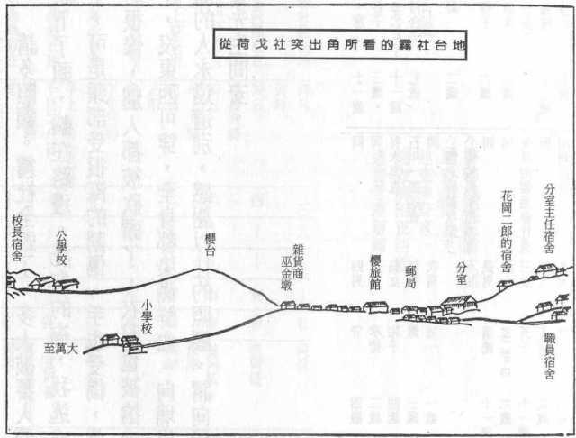 霧社街地圖001