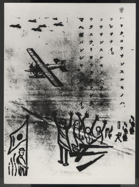 圖 14 8-12