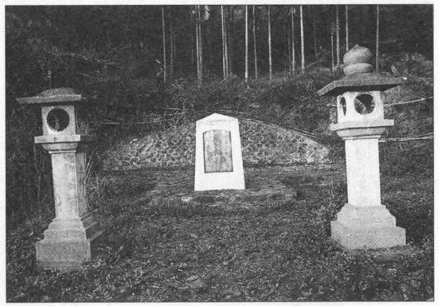 圖 8 Wushe monument 4004