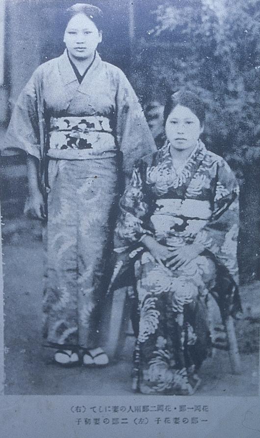 川野花子和高山初子.jpg