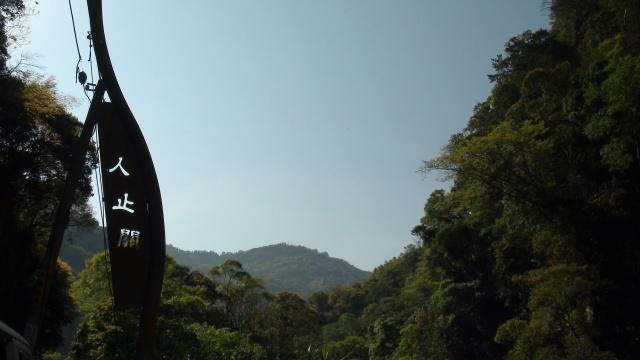 1 霧社人止關的藍天與遠山.JPG