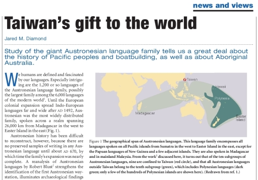 """Taiwan's Gift to the World"" 第一頁(局部),該文可從Nature週刊線上版下載。"