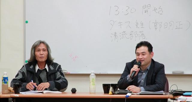 郭明正老師(左)與中村平先生(右)。(許妝莊拍攝)