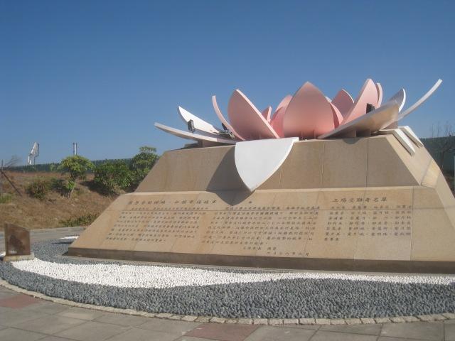 勞動女性紀念公園。(李盈佳拍攝)