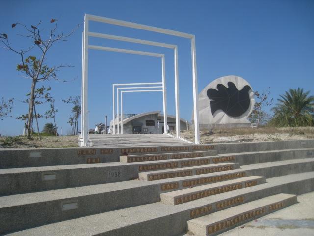 戰爭與和平紀念公園。(李盈佳拍攝)