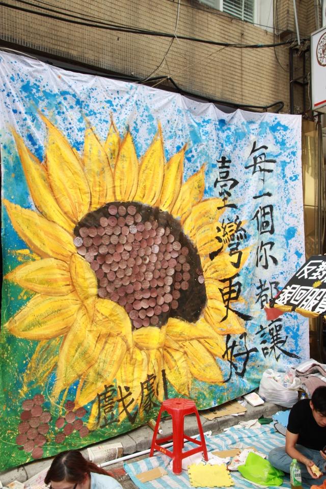 圖4  臺灣大學戲劇系懸掛於青島東路的海報