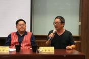 圖十六 邱若龍先生(右)、Tado Nawi 高裕明先生。